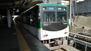 【発車メロディー】京阪7000系7001編成丹波橋発車
