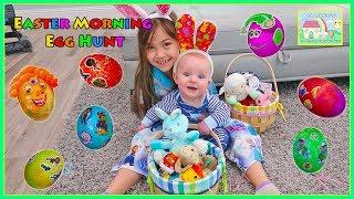 Easter Morning Egg Hunt in our House! Little Baby Quintin 1st Easter