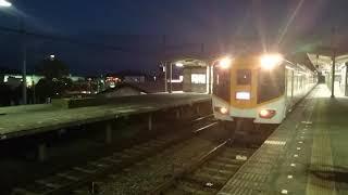 【近鉄特急】特急名古屋 ビスタカー 五十鈴川駅発車