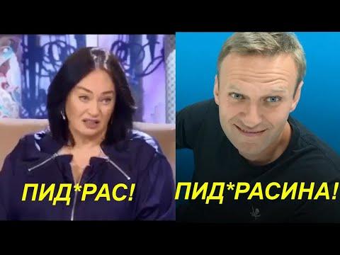 Навальный о Ларисе Гузеевой || Актриса разоблачена и бежит от ответа