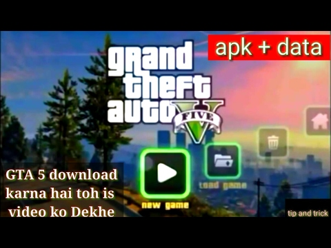GTA 5 Android - GTA 5 Mobile Download (Android and iOS)
