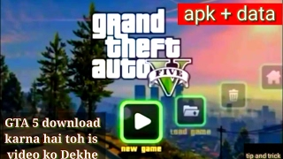 How to download GTA 5 From Android (Hindi)