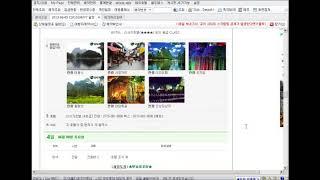 여행사프로그램/여행사솔루션 Tourxp_모두투어상품입력
