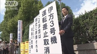 愛媛県の伊方原発3号機を巡り、25日に広島高裁が運転差し止め命令を取り...