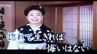 情け川  中村美律子 20180827  游碧秀