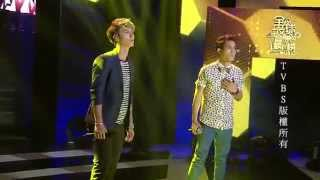 [TVBS Global Chinese Music 20140809] 陳勢安 (Andrew Tan) + 陳彥允 (Ian Chen) - 天后 (Queen)