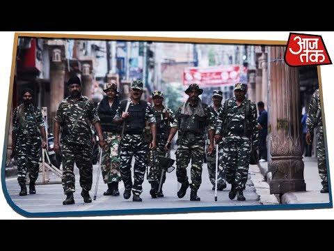 Kashmir पर कृपया
