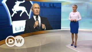 """Проект """"Путин 4.0"""" глазами немецких экспертов - DW Новости (07.12.2017)"""