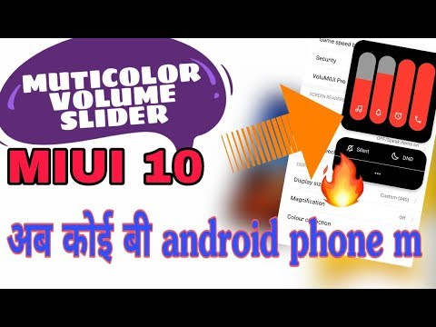 HOW TO GET MIUI 10 VOLUME SLIDER IN ANY ANDROID PHONES[HINDI]