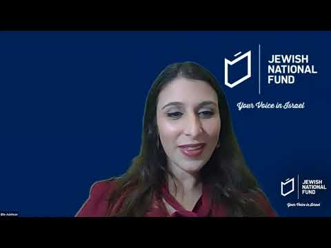 Beyond The Trees With JNF And Tiferet Israel