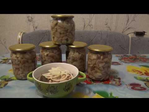 Маринованные грибы.Самый простой способ!