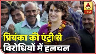 Priyanka Gandhi's Entry In Politics Brings Turmoil Among Other Parties | ABP News