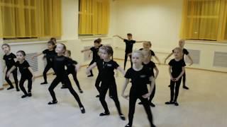 Видео-урок (I-полугодие: декабрь 2018г.) - филиал Центральный, Современная хореография, гр.6-9