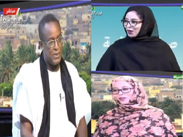 برنامج اصباح الوطنية مع الفنان التشكيلي خالد ولد مولاي ادريس  | قناة الوطنية