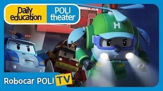 Daily education | Poli theater | Save energy!
