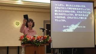 「統治する自由」・松澤富貴子牧師・ワードオブライフ横浜