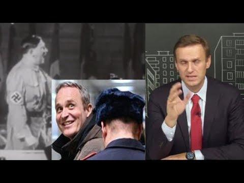 Ужасные деяния неправильных христиан 'Свидетелей Иеговы' в гитлеровской Германии и путинской России