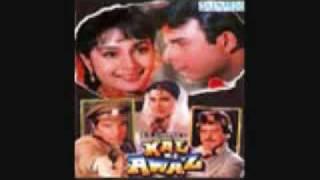 Aaj Raat Chandni hai ( Kal Ki awaz)