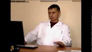 Лечение алкогольной зависимости(Лечение алкоголизма в Екатеринбурге. (343) 207-50-03, 207-40-03., 2012-08-26T14:48:23.000Z)