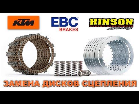 Ремонт сцепления мотоцикла: замена фрикционных и металлических дисков