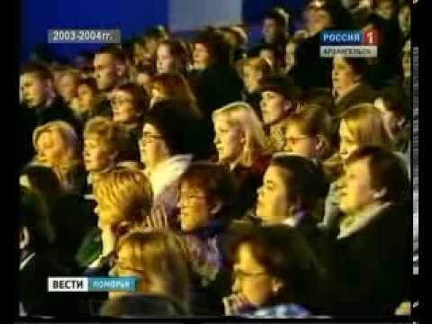 Летопись полувека 2003-2004