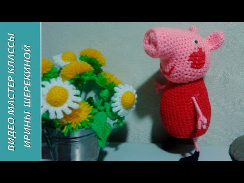 Свинка Пеппа.  Peppa Pig. Crochet. Amigurumi  Амигуруми. Игрушки крючком.