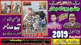 Best Horse Dance punjab  Calture Jashan e Bodla Bahar 2019 Shahbaz Nagar Pakpatan -44
