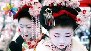 Уроки современной гейши – Все буде добре. Выпуск 744 от 21.01.16