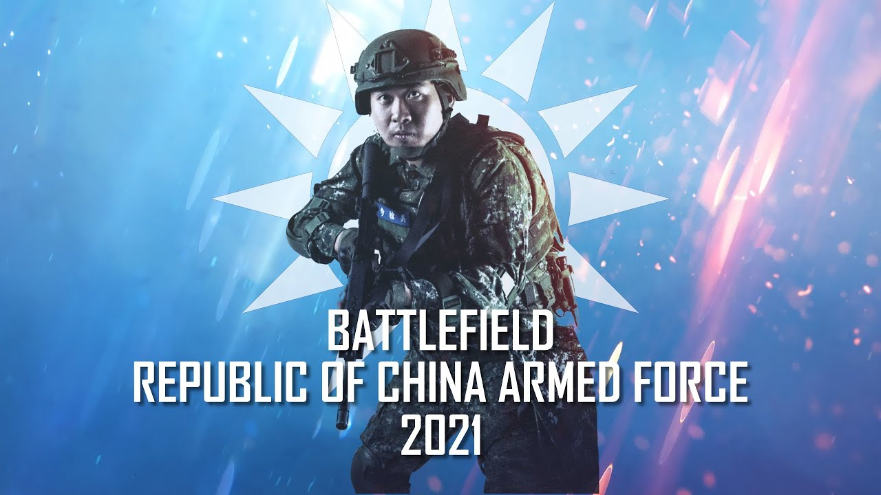 """Republic of China Armed Forces 2021 │ 中華民國國軍 │ """"Star Sky"""""""