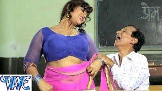 HD - उमर 55 के काम बचपन के - Hukumat - Bhojpuri Hot Comedy Sence  From Movie