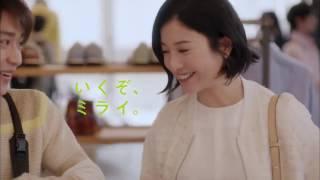 三井住友銀行 SMBC かわいいCM 吉高由里子 松岡広大 よろしければGoodボ...