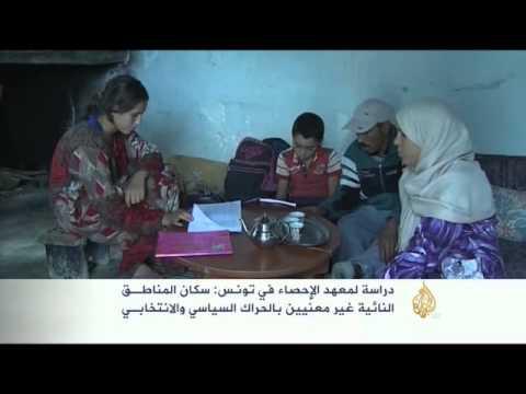 سكان المناطق النائية بتونس غير معنيين بالسياسة