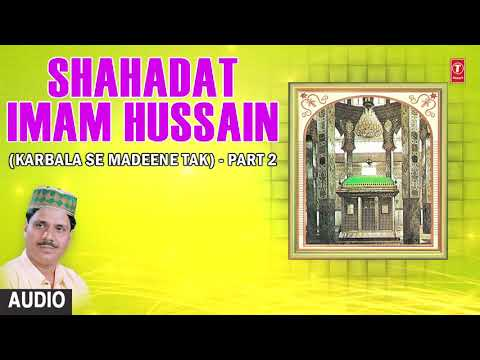 शहादत इमाम हुसैन-Part-2 (Audio) Muharram 2017 ► HAJI TASLEEM AARIF    T-Series Islamic Music