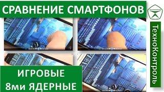 Обзор и сравнение Alcatel OneTouch Hero 2 vs Huawei G7 vs Highscreen Spade vs Philips I928