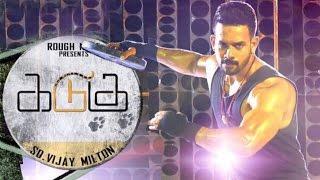 Kadugu Movie Review | Rajakumaran | Bharath | Vijay Milton Come back