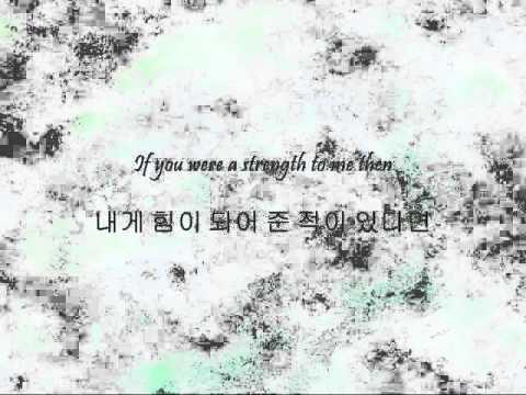 Kim Sunggyu - I Need You [Han & Eng]