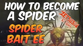 zetsubou no shima how to become a spider spider bait easter egg black ops 3 zombies bo3 zns
