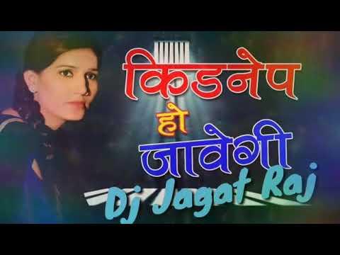 Dj Jagat Raj   Kidnap Ho Javegi Dj Song   Latest Haryanvi   N-series   