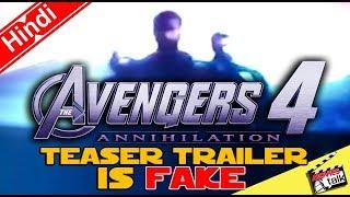 AVENGERS 4 Annihilation Teaser Trailer Is FAKE? [Explained In Hindi]