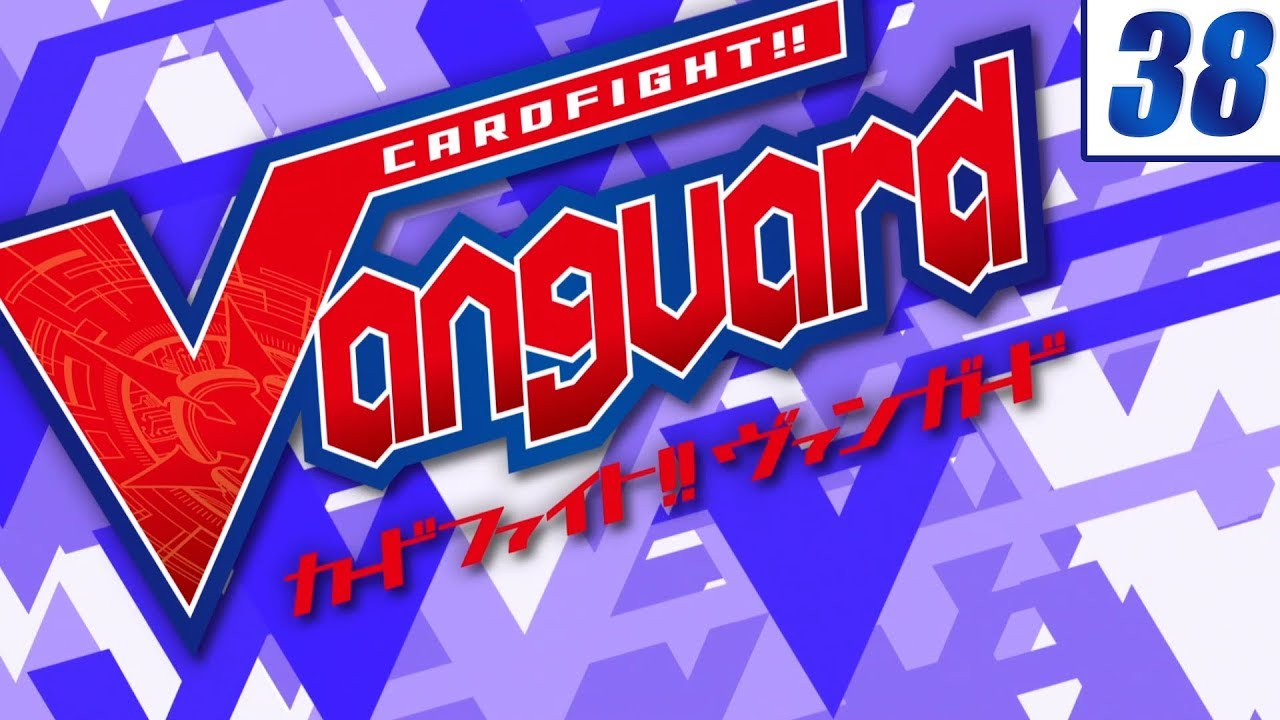 [Sub][Image 38] Cardfight!! Vanguard Official Animation - Beyond Imagination!