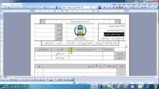 كليشة امتحانات + قالب اسئلة = الشرح + الرابط