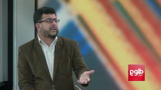 FARAKHABAR: Zabihullah Wagari Appointed As Head Of IEC In Nangarhar