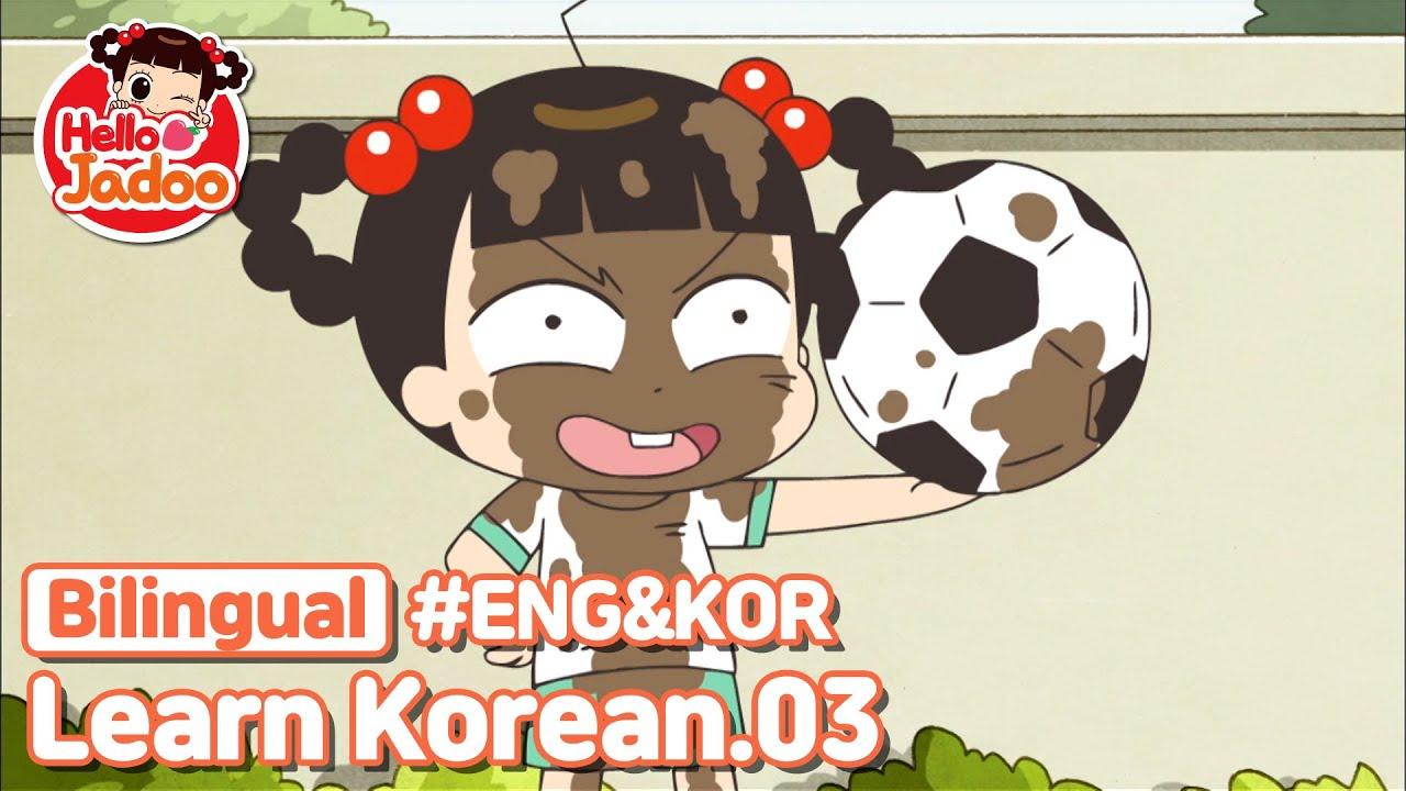 Bilingual Sub ENG&KOR ) Learn Korean / I like Jadoo / / Hello Jadoo