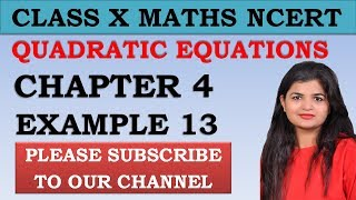 Chapter 4 Quadratic Equations Example 13 Class 10 Maths NCERT