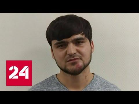 Мигрант жестоко избил и ограбил пожилую москвичку - Россия 24