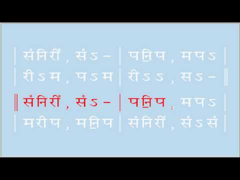 Ganesh Samuhik Vaadan Vanshi Lipi (Drum, Clarinet, Alto Sax, Trombone, Tuba, Trumpet)