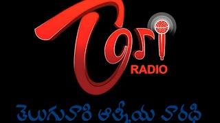 Tori Live Radio (TeluguOne Radio On Internet 24/7)