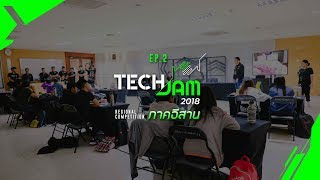 TechJam 2018 | EP.2 REGIONAL COMPETITION [ภาคอีสาน]