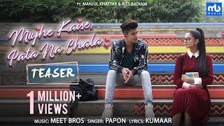 Mujhe Kaise Pata Na Chala  Teaser  Meet Bros Ft Papon  Manjul  Rits Badiani  Kumaar