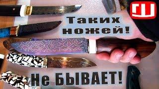 Ты думал что таких ножей не бывает? Бывает! От прутка до клинка! Подарок для Гены Ети!